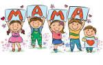 Стихи посвященные Дню матери для детей 4-5 лет