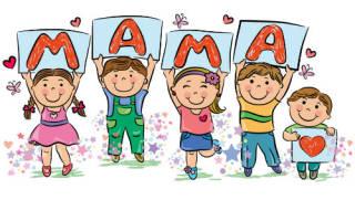 Стихи на День матери для детей 2-3 лет