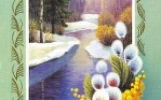 Стихи на 8 Марта для детей бабушке