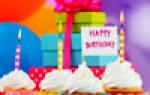 Поздравления Татьяне с днем рождения от коллег