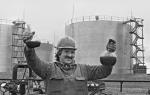 День нефтяной и газовой промышленности