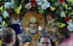 Рождество святителя Николая Чудотворца 2020