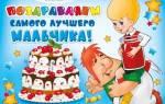 Красивые пожелания с днем рождения школьнику