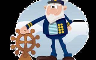 Поздравления с международным днем моряка