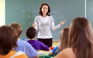 Поздравление с Днем учителя классного руководителя
