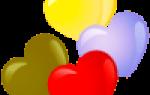 Поздравления с праздником Вера, Надежда, Любовь