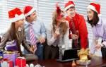 Сценарий на Новый год 2020 для корпоратива «Посиделки»