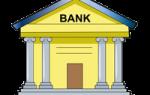 Поздравления с днем банковских работников Украины