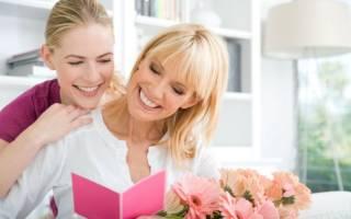 Красивые поздравления с Новым годом для мамы в прозе