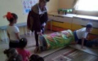 Сценарий праздника юбилей школы «Школа родная»
