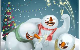 Поздравления-приколы с Новым годом
