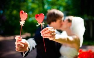 Как поздравить друзей со свадьбой