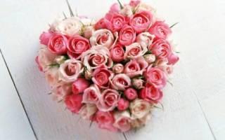 Смс поздравления мужу с годовщиной свадьбы