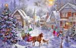 Поздравление с Рождеством другу — стихи, проза, смс