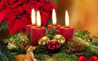 Католическое Рождество — стихи, проза, смс