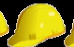 Смс поздравление с Днем строителя партнерам