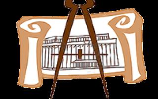 День архитектуры Украины 2020 — смс поздравления