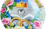 Коронная свадьба (75 лет) — смс поздравления