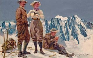 Смс поздравления с днем альпинизма