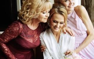Поздравления родителей на свадьбе в прозе