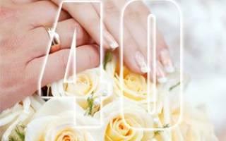 Что подарить на рубиновую свадьбу — 40 лет