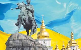 Стихи с днем соборности Украины