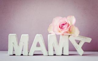 Смс стихи ко Дню матери для детей