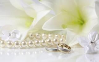 Жемчужная свадьба (30 лет) — смс поздравления
