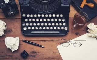 Когда день писателя 2020 — 3 марта
