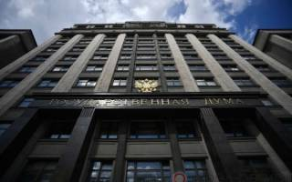 День российского парламентаризма 2020 — 27 апреля